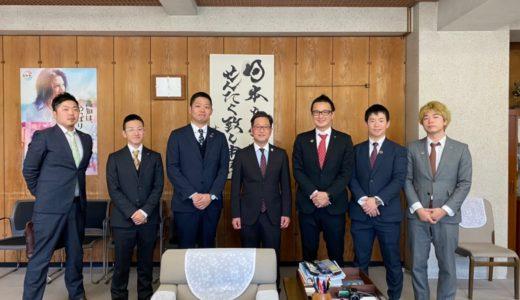 浜田高知県知事を訪問